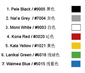 promodel color options